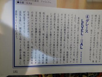 P1060851(1).JPG
