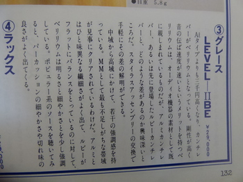 P1060856(1).JPG