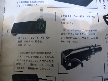 P1060958.JPG
