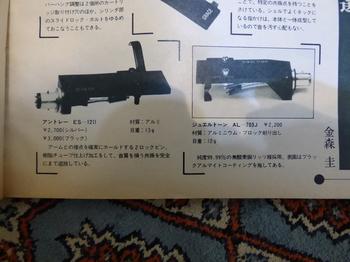 P1060960.JPG