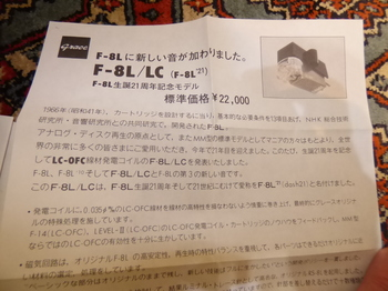 P1080935.JPG