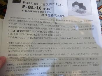 P1080938.JPG